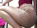 Pantyhose Goddess Tease