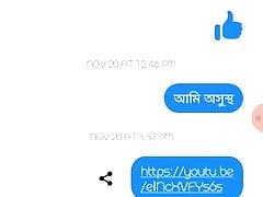Beautiful Sax Chat 2021 - Department Barishal
