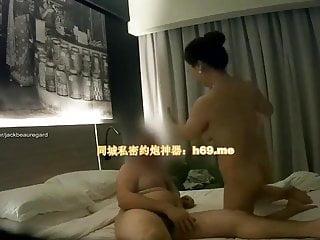 chinese N158...
