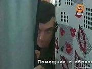 russian hidden cam