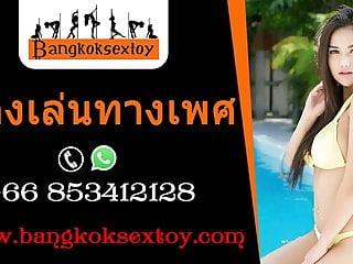 Every night fun with sex toys in Bangkok.