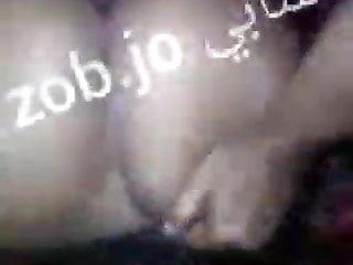 Arabic lover huge ass