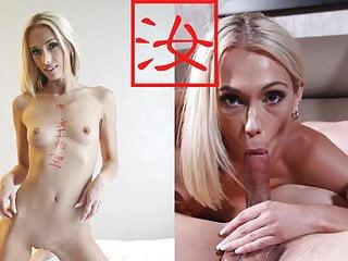 Blonde slut guy after breakup with boyfriend...