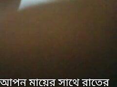 Bangladeshi Aunty 2