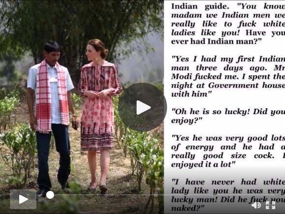 केट मिडलटन को कुछ भूरे रंग का भारतीय डिक मिलता है