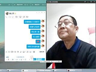 سکس گی Chinese old man older gay (gay) old man gay (gay) old gay men (gay) old gay (gay) gay men (gay) gay guys (gay) gay asian (gay) chinese (gay) asian